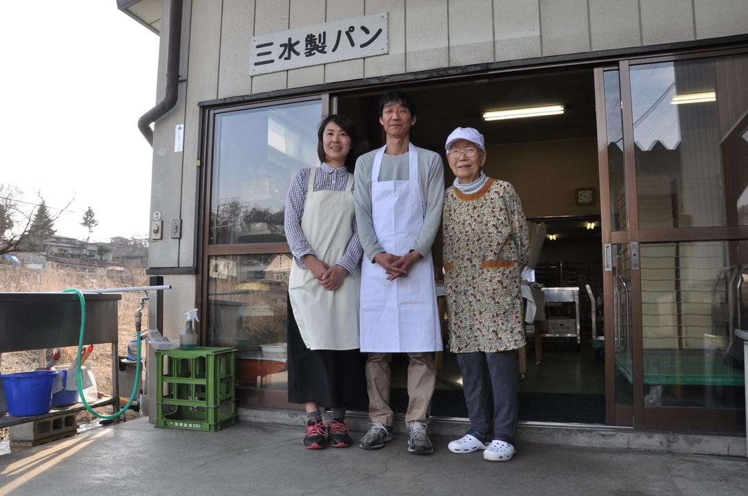 いいづな手みやげ手帖/Vol.5 三水製パンの「パン」 - いいいいいい ...